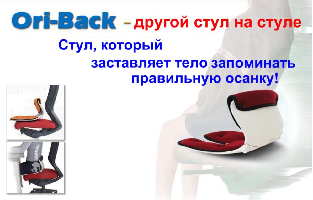 Ori Back_5