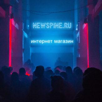 Newspine1
